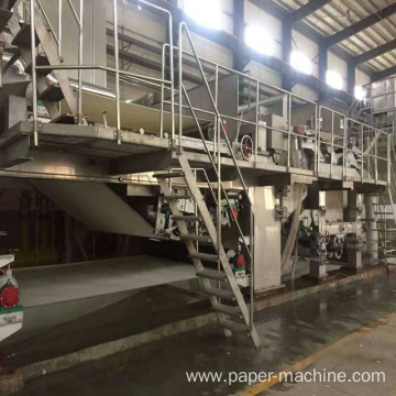 Bagasse Paper Making Machine