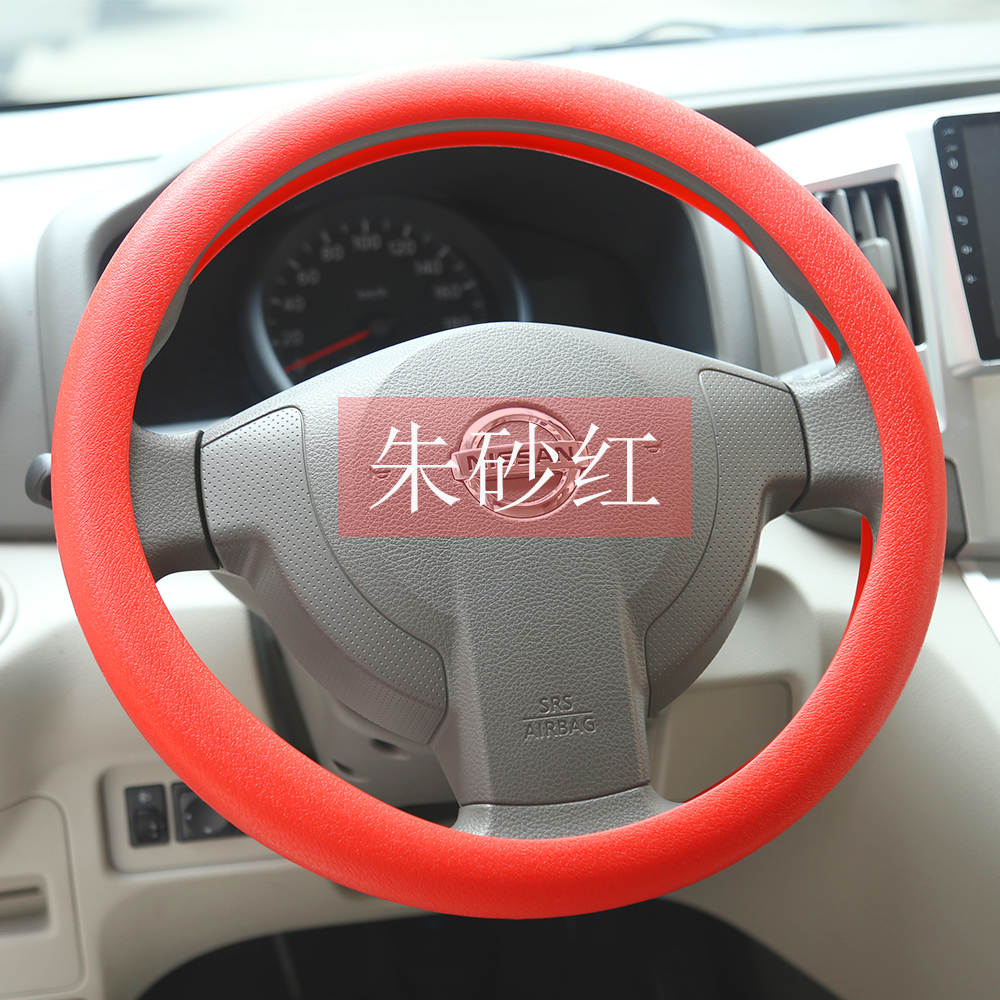Embossed Silicone Steering Wheel Cover