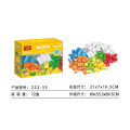 Yuming building blocks 25PCS