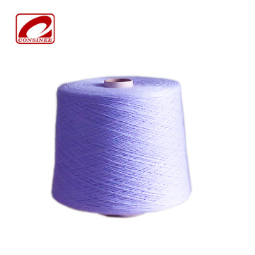 Consinee machine washable 90% wool 10% cashmere yarn
