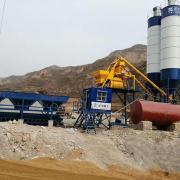 Hopper lift HZS35 concrete mixing plant for sale