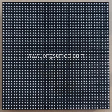 RGB Video Display Screen LED Module Waterproof