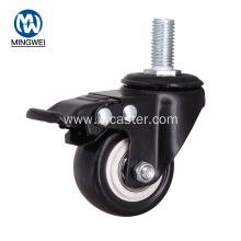 1.5 Inch Small PVC Locking Caster