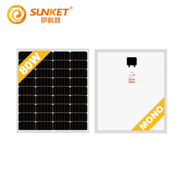 customized solar panel 60W 50W