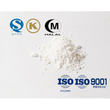 Transglutaminase Food enzyme Additive