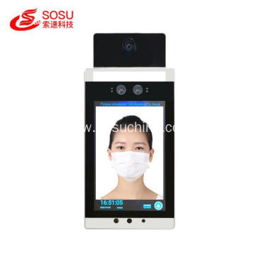 Detection Face Recognition Camera With Temperature Sensor