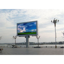 PH10 SMD Outdoor Fixed LED Screen