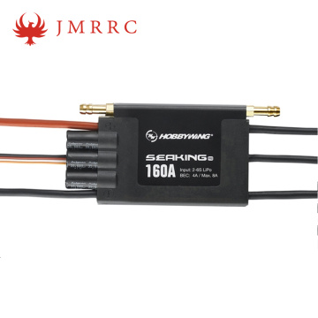 160A  Efficient Cooling ESC For Boat