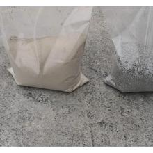 DCP 18% Biege powder feed grade