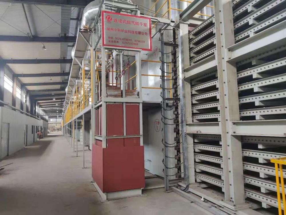 Industrial Drying Continuous Furnace