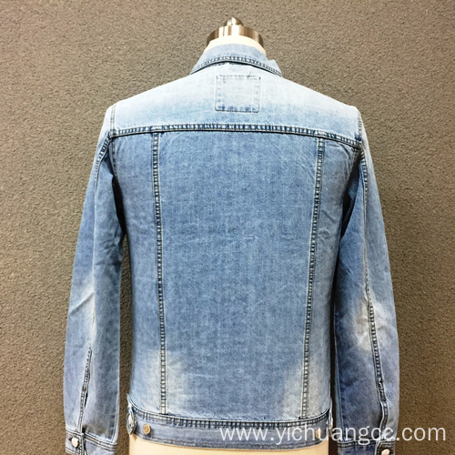 Men's cotton denim double pocket jacket