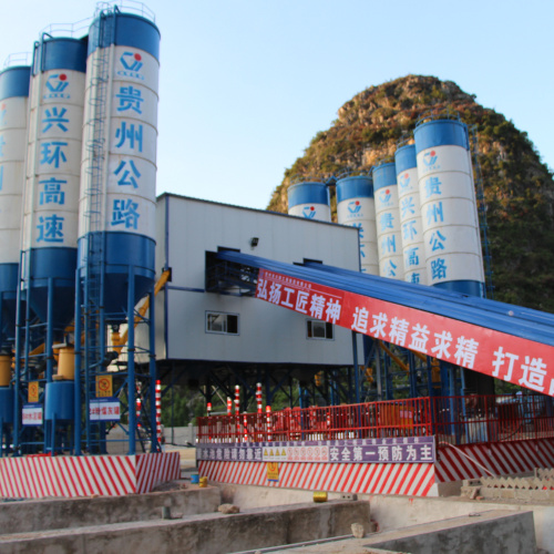 Electric power type durable concrete batching plant
