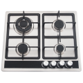 Silver Gas Hob 4 Burner Appliance Catalogue