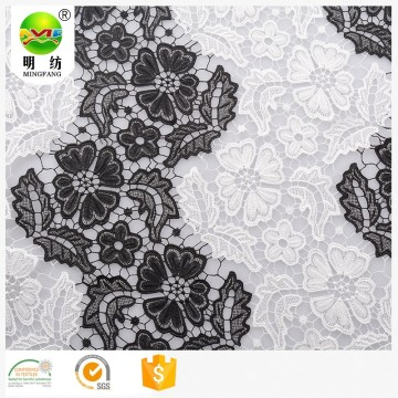 cheap african wedding multi-color lace clothing fabric