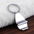 Zinc Alloy Simple Design Metal Key Rings
