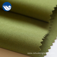 Mini Matt Fabric For Curtain Table Cloth