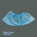 Disposable Medical Protective Non-woven Shoe Cover
