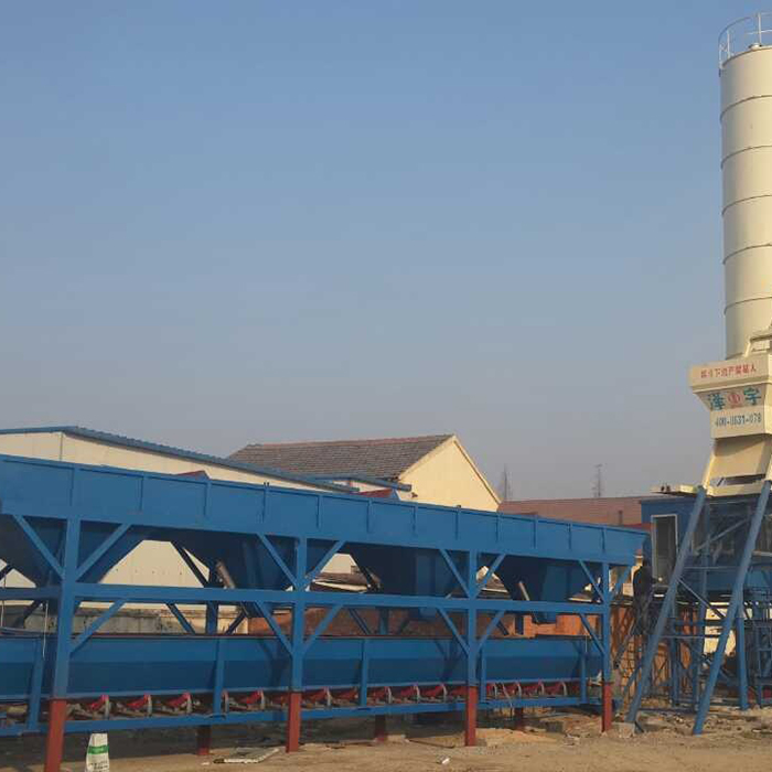 Per hour mixing concrete batching introduction