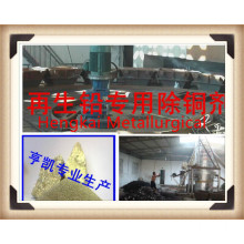 lead refining copper removing agent