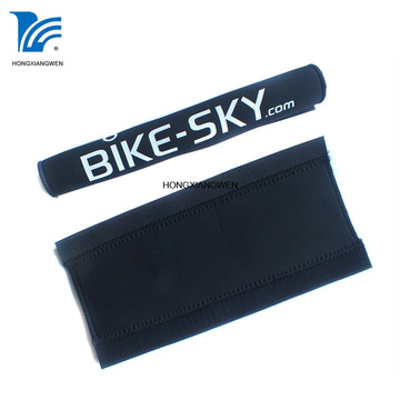 MTB Bicycle Accessories Neoprene Chainstay Protector