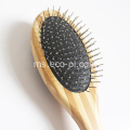 Bamboo Easy Cleaning Pet Grooming Brush