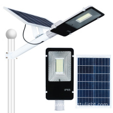 50W Waterproof Outdoor Solar Led Street Lamp