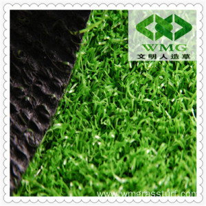 Hot Sell Four Color Synthetic Turf for Landscape Kindergarden and Villa