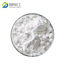 CAS NO 2135-17-3 Flumethasone