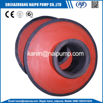 Rubber Throat Bush E4083R Spare Parts