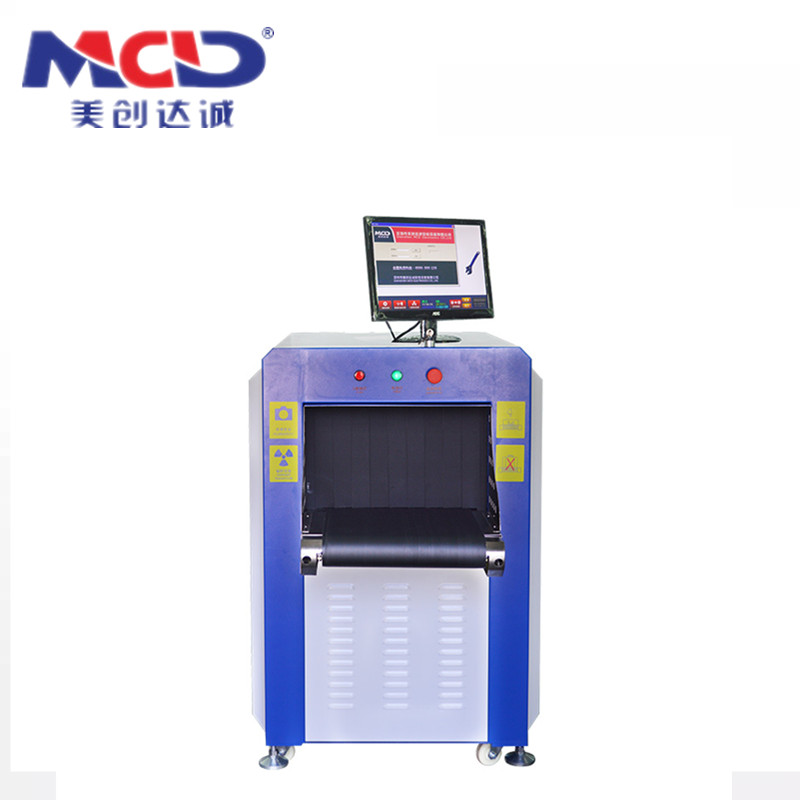 Baggage Scanner MCD-5030A...