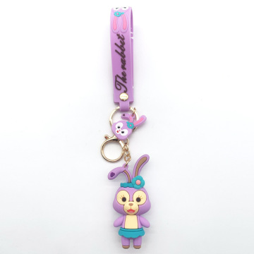 Customized 3D PVC Keychain