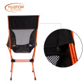 High boy breathable backrest portable outdoor fishing chair