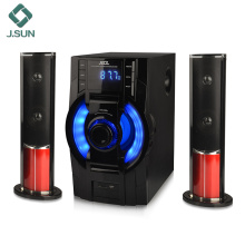Multimedia speaker tower test set