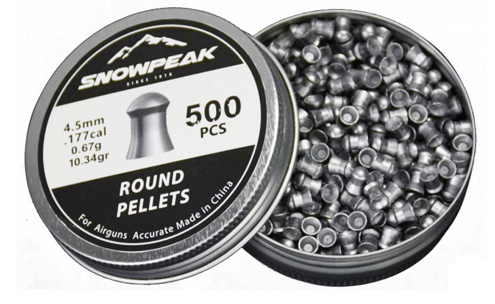 Round Heavy Pellets 4.5mm