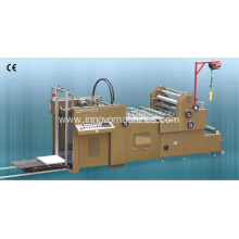 QZFM Automatic Water Soluble Filming Machine