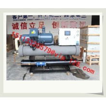 Industrial Refrigeration Water Cooling Screw Chillers