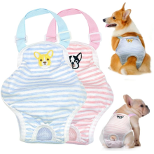 Small Dog Cute Summer Cotton Stripe Sanitary Pantie