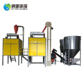 Mixed Plastic PET PVC Separator Machine