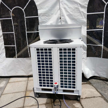 10HP Tent HVAC Easy Fast Install