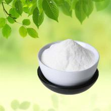 Food Additives GOS Powder
