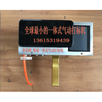 Phone case pneumatic marking machine mini