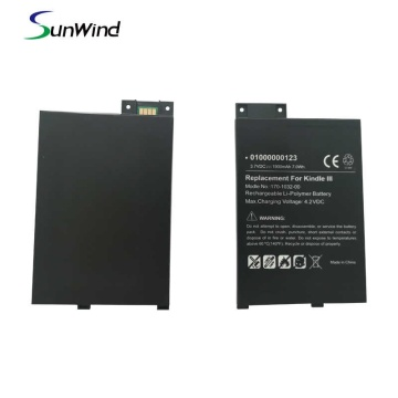 Replacement Amazon e-book reader kindle 3 batteries