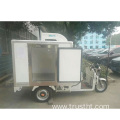 tricycle refrigeration electric cooling unit
