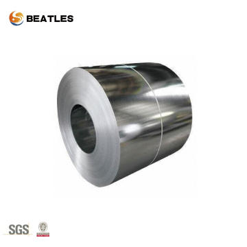 1200 mig aluminum coil for construction material
