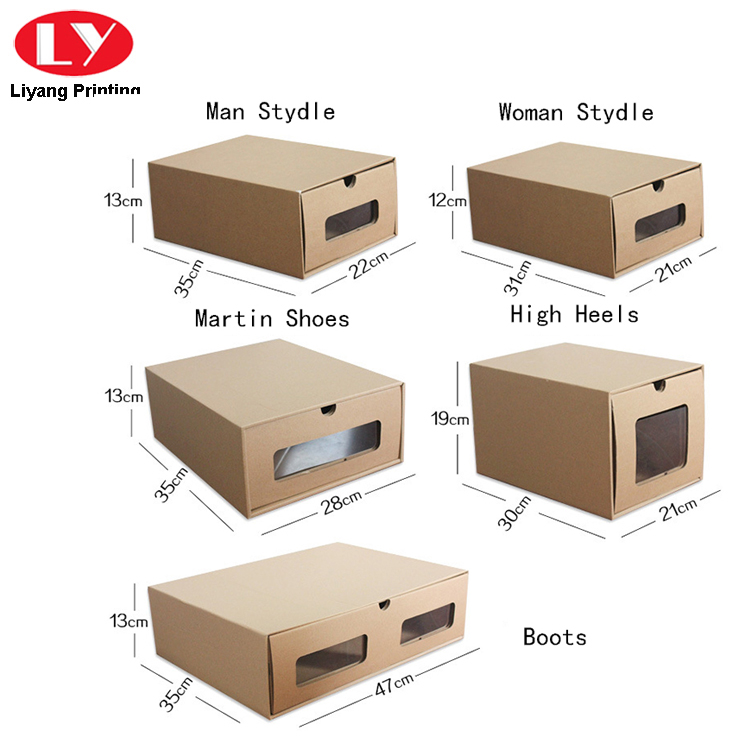 shoe box packaging1