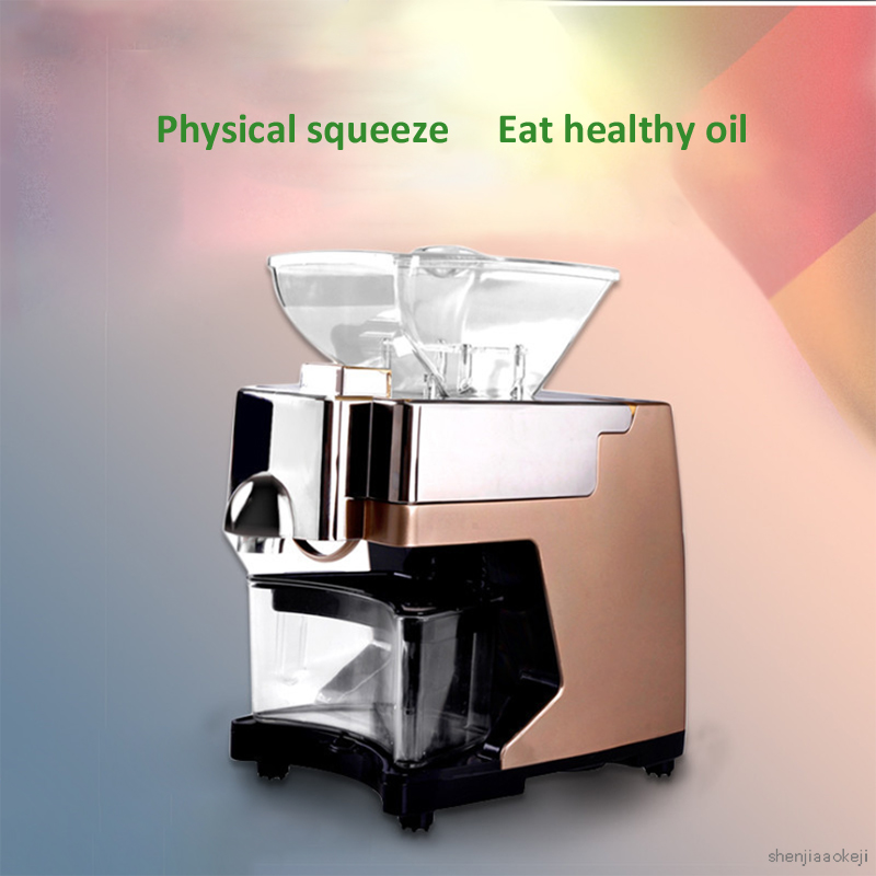 Home-use Mini Peanut Oil Press Machine Commercial Hot And Cold Sunflower/almond/soybean Oil Extractor Expeller oil Presser
