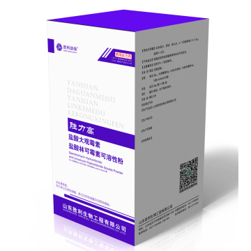 Spectinomycin Hcl Lincomycin Hcl Powder Veterinary