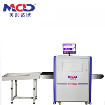 Détection MCD5030C multifonctionnelle intelligente de scanner de bagages de rayon x intelligente