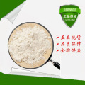 Hot Sale Phenacetin  Phenacetin Powder Phenacetin Price