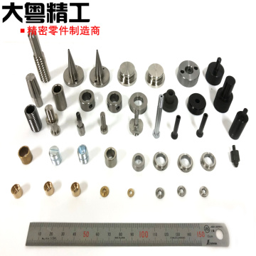 CNC Machining of Small Mechanical Positioning Parts Factory